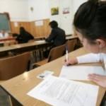 EVALUAREA NAȚIONALĂ 2014. Modele de subiecte pentru elevii din clasa a VIII-a |cugirinfo.ro