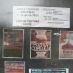 """În 7 şi 8 aprilie la Cugir vor avea loc """"Zilele Filmului Românesc"""""""