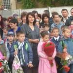 Deschiderea noului an școlar la Cugir