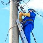 Consiliul Local Cugir a aprobat şapte contracte de comodat cu Electrica S.A.