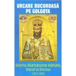 """""""Urcare bucuroasă pe Golgota""""- Conferinţă religioasă găzduită de Casa de Cultură Cugir"""