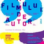 Joi debutează la Cugir cea de-a doua ediție a Galei Filmului de Autor
