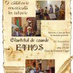 """Joi, 10 noiembrie 2016: Concert de muzucă clasică susținut de cvartetul de coarde """"Ethos"""", la Casa de Cultură din Cugir"""