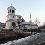 """Proiectul """"Școala Familiei"""", lansat la Biserica Sfinţii Trei Ierarhi din Cugir"""