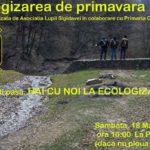 """18 martie 2017: Asociația """"Lupii Singidavei"""" organizează o nouă acțiune de ecologizare de primavară la Cugir"""