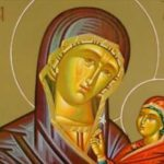 Nume care se sărbătoresc de Sfânta Ana. Care este originea numelui pe care îl poartă mii de românce | cugirinfo.ro