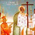 14 septembrie – Înălţarea Sfintei Cruci, singura sărbătoare în care se ţine post aspru | cugirinfo.ro