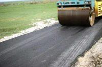 Drumul istoric ce face legătura între Cugir și Romoșel va fi asfaltat