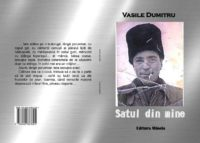 """Marți, 10 decembrie 2019, scriitorul Vasile Dumitru își lansează la Centrul Cultural Cugir volumul de proză """"Satul din mine"""""""